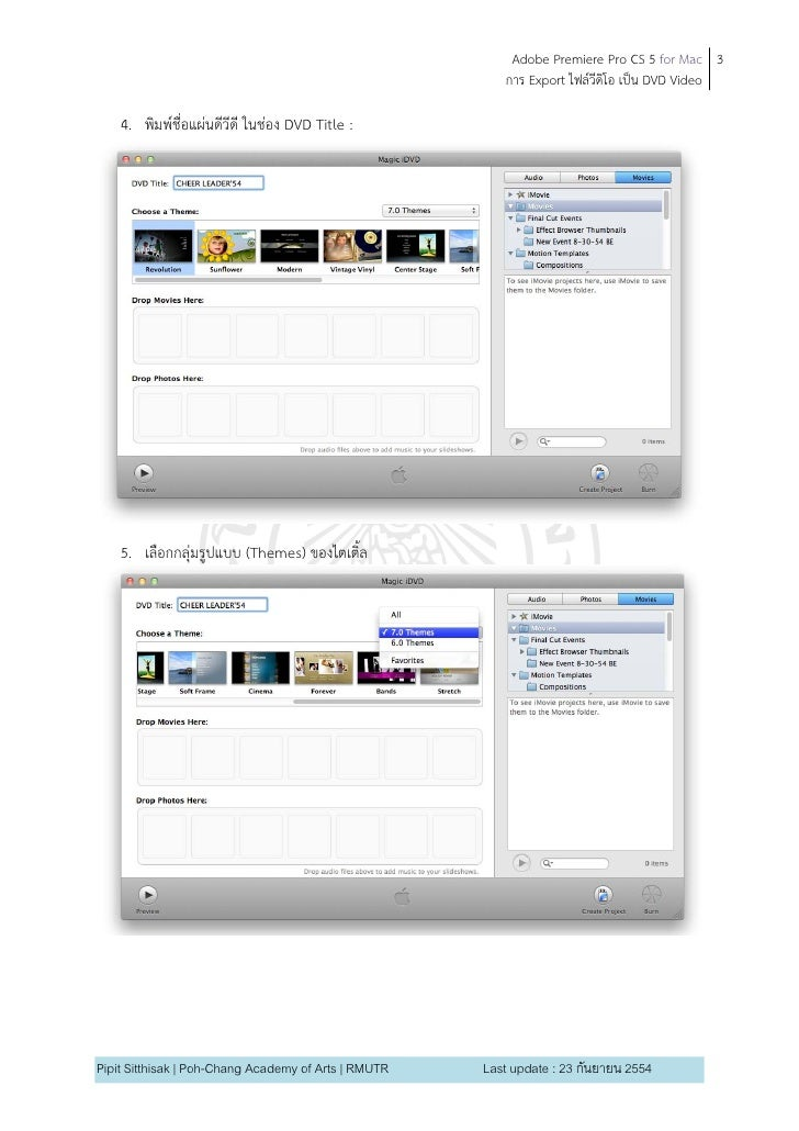 movie magic scheduling 6 export to pdf mac