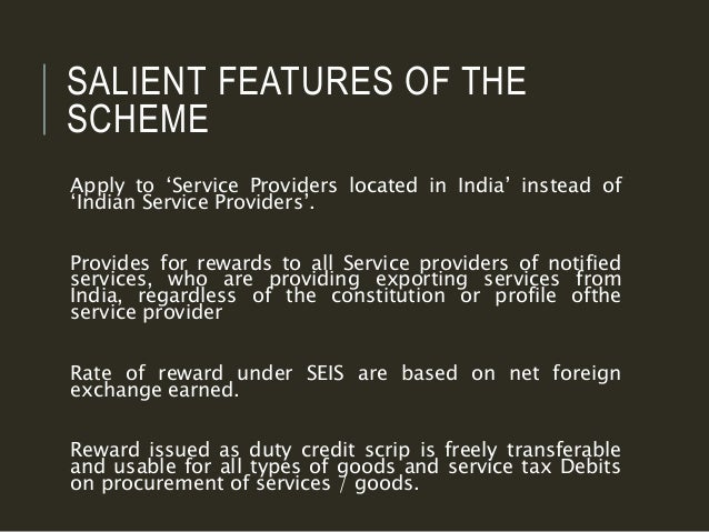salient features of indian foreign trade