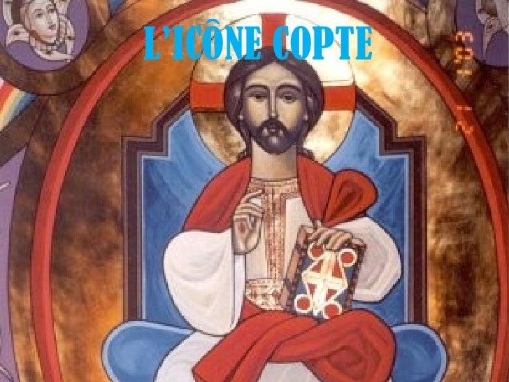 L'ICÔNE COPTE