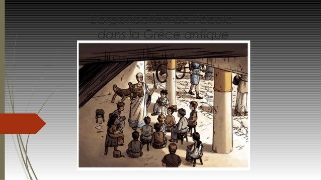 L'organisation de l'école dans la Grèce antique