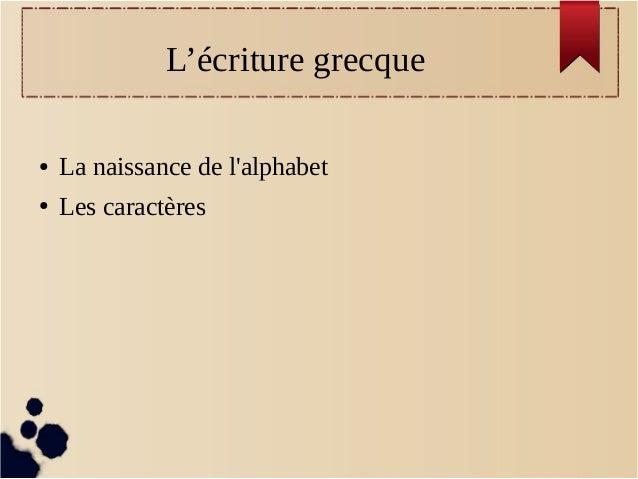 L'écriture grecque ●  La naissance de l'alphabet  ●  Les caractères