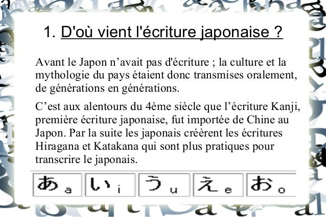 Expose sur l'ecriture japonaise Slide 2