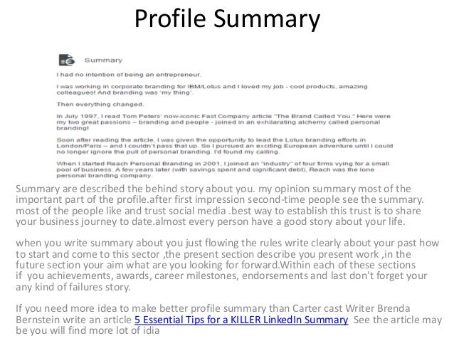How Should a Personal Profile Be Written?