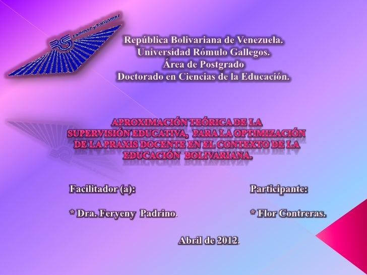 INTRODUCCIÓN          Toda institución educativa basa sus funciones en el trabajo de las personas quela conforma; y a la v...
