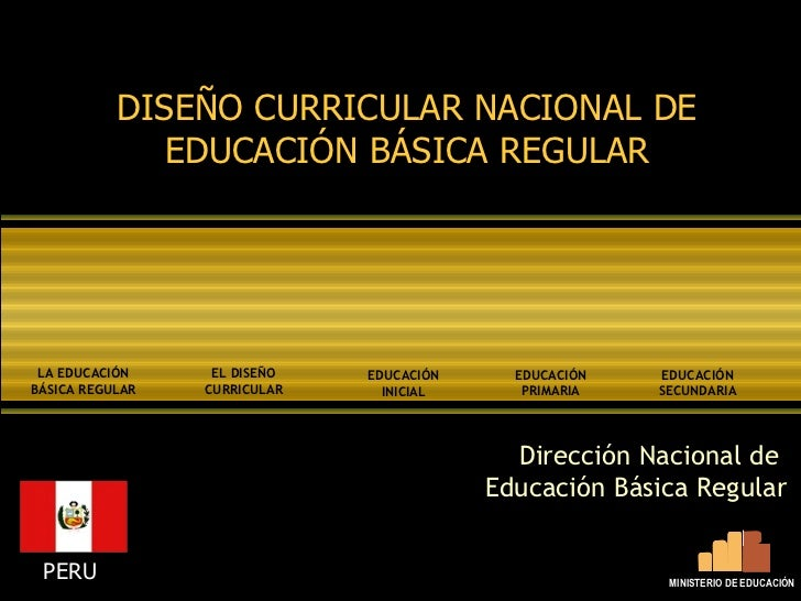 Educacion inicial for Diseno curricular educacion inicial