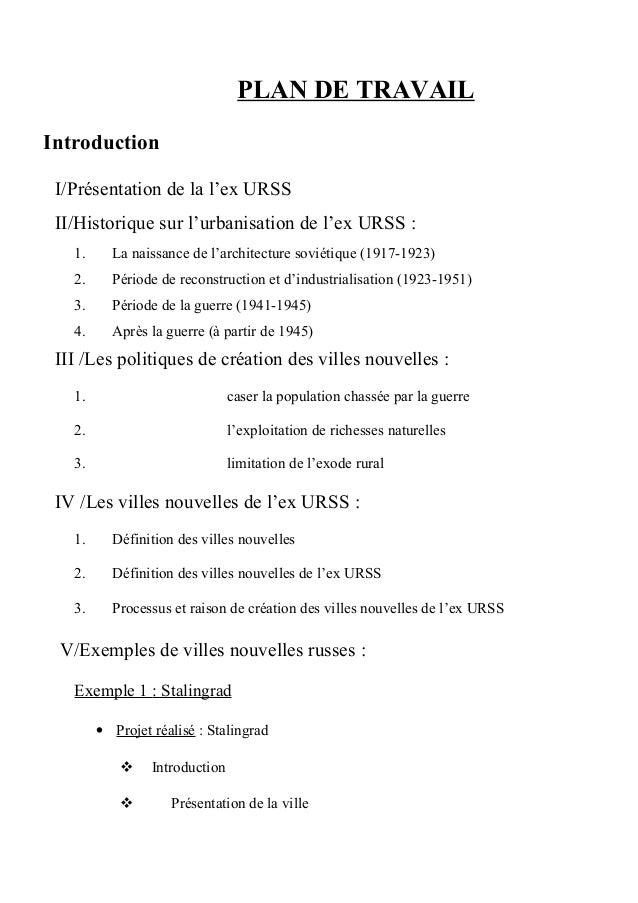 PLAN DE TRAVAILIntroductionI/Présentation de la l'ex URSSII/Historique sur l'urbanisation de l'ex URSS :1. La naissance de...