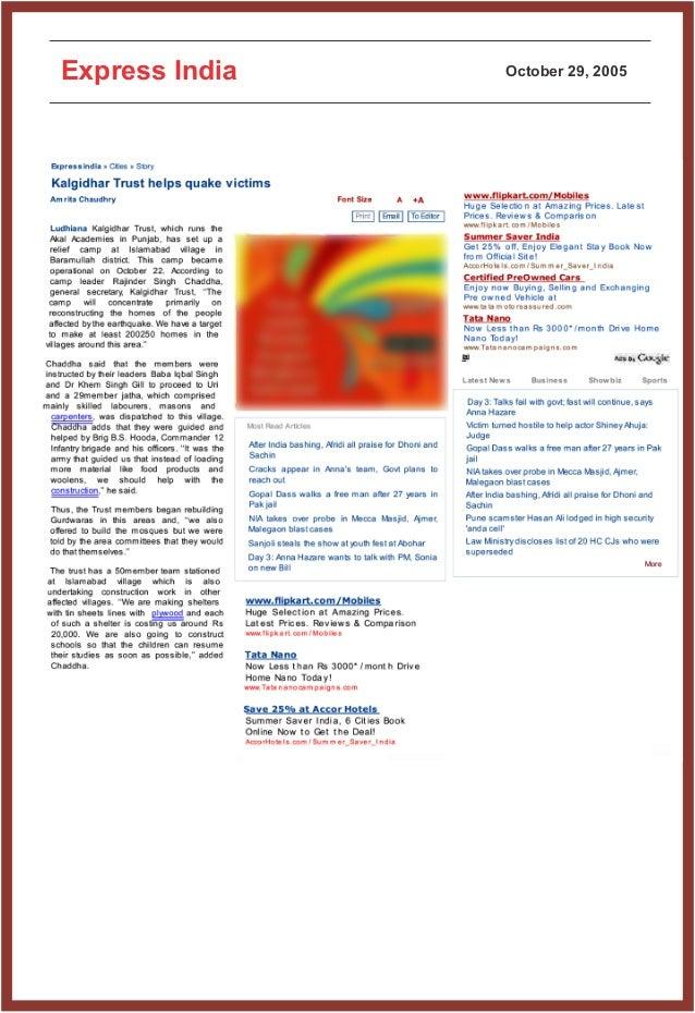 October 29, 2005Express India