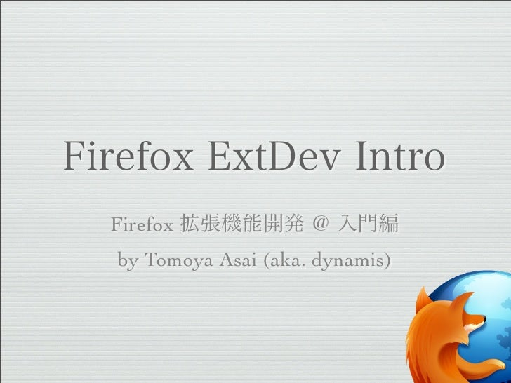 Firefox by Tomoya Asai (aka. dynamis)