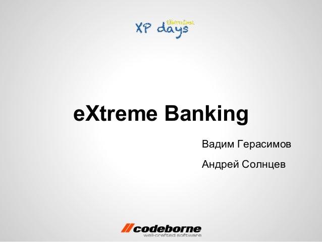 eXtreme Banking Вадим Герасимов Андрей Солнцев