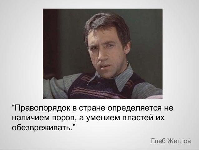 """Привлечение """"Укроборонпромом"""" $150 млн инвестиций напоминает контракт Каськива с лыжным инструктором, - представитель РПР Марчук - Цензор.НЕТ 1330"""