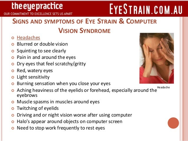 how to stop tired eyes from hurting