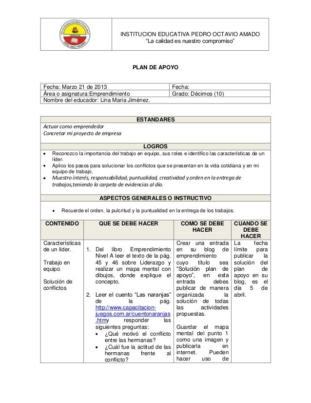 """INSTITUCION EDUCATIVA PEDRO OCTAVIO AMADO                                         """"La calidad es nuestro compromiso""""      ..."""