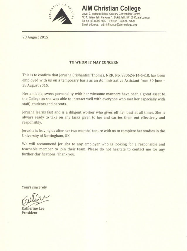 Thomas AIM Administrative Assistant recommendation letter