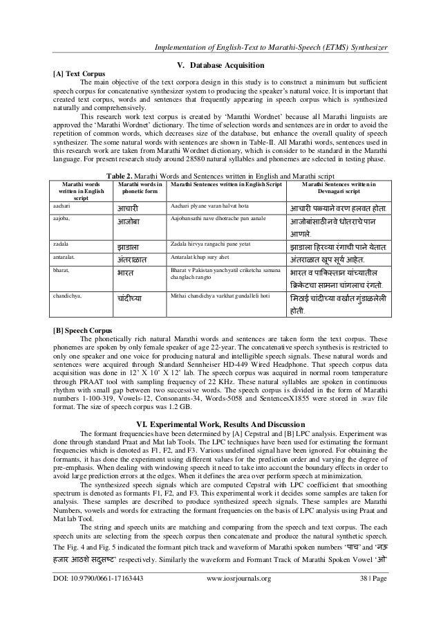 IVR Implementation Services