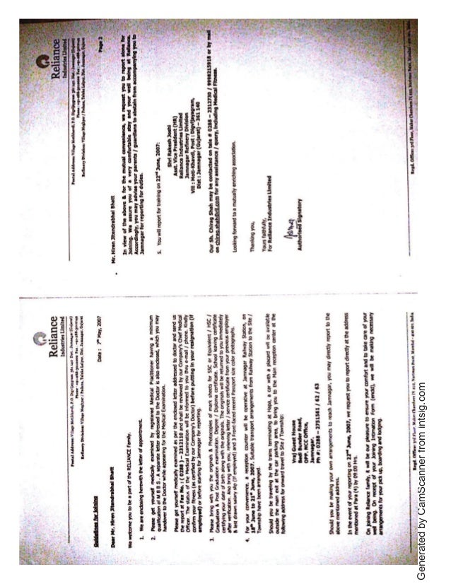 Reliance joining letter altavistaventures Images