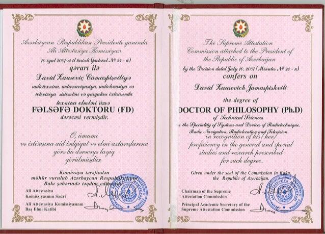 PhD Degree Diploma