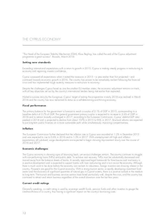 D CAPITAL PROSPECTUS June16.PDF