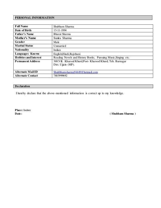 Resume_Me (1)
