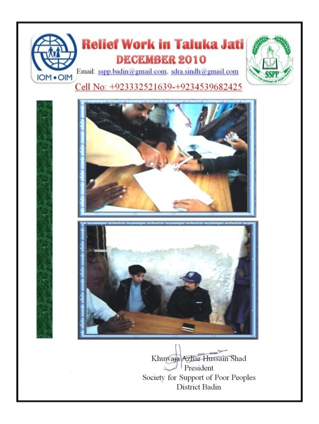 DISTRIBUTION REPORT DEC 2010