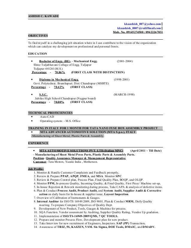 resume skills to list volumetrics co non technical skills list for iowa state university s college - Technical Skills List For Resume