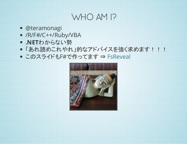F#談話室(17) Slide 2