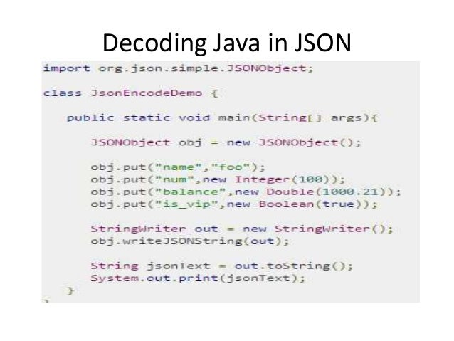 Java-JSON-Jackson