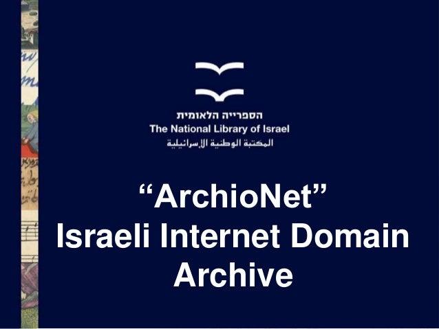"""ArchioNet"" Israeli Internet Domain Archive"