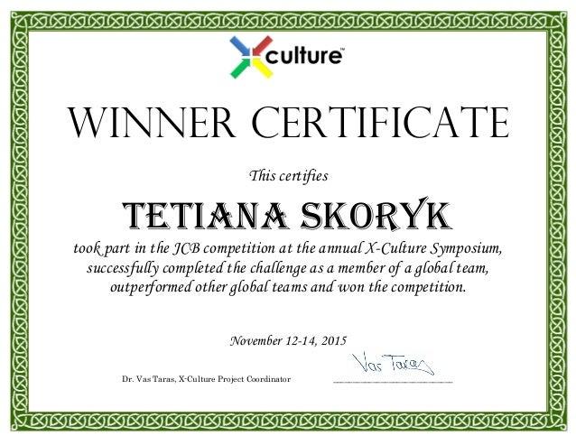Winner certificate for Winners certificate template