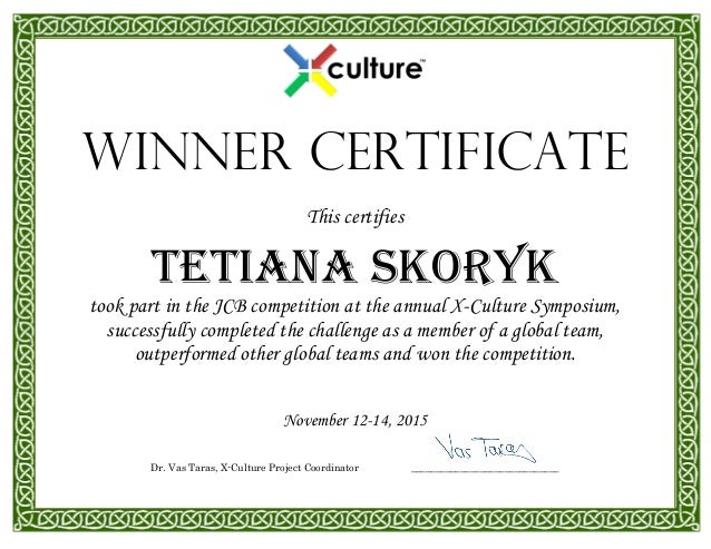 Superior SlideShare Regarding Certificate Winner