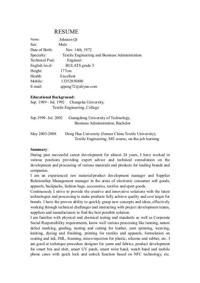 Resume (Johnson Qi)2016