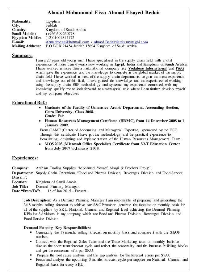 Demand Planner Resume Example Dayjob Free Sample Cv Human Resource Manager Dress Code Policy