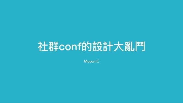 Mooon.C