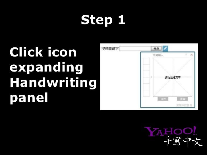 Step 1 Click icon expanding Handwriting panel