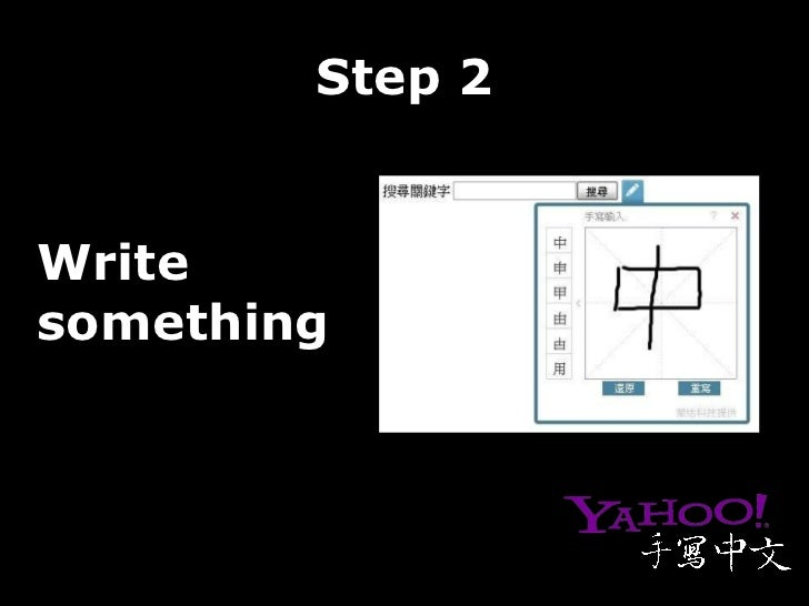 Step 2 Write something