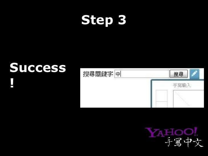 Step 3 Success!