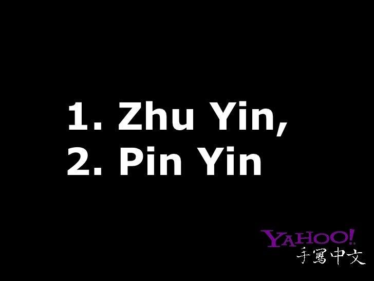 1. Zhu Yin,  2. Pin Yin
