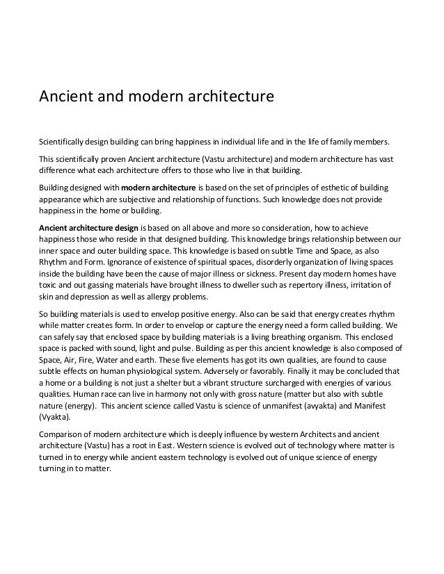 Ancient And Modern Architecture