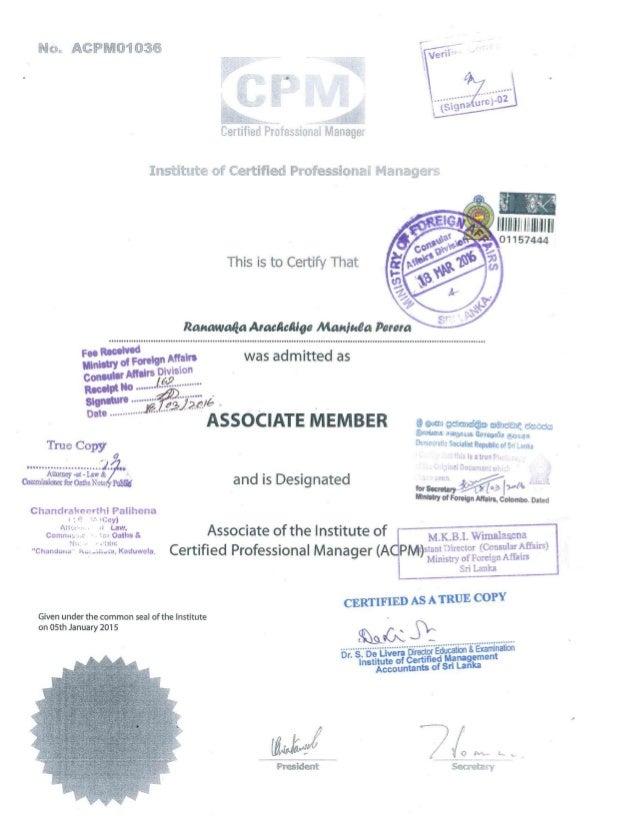 cpm certificate slideshare upcoming