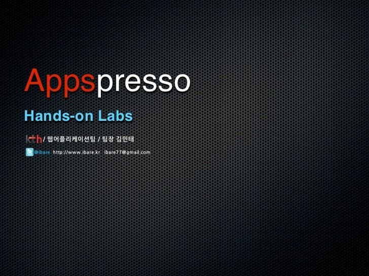 AppspressoHands-on Labs/웹어플리케이션팀/팀장김민태        @ibarehttp://www.ibare.kribare77@gmail.com