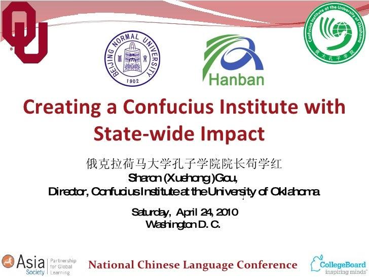 俄克拉荷马大学孔子学院院长苟学红 Sharon (Xuehong )Gou,  Director, Confucius Institute at the University of Oklahoma  Saturday,  April 24, ...