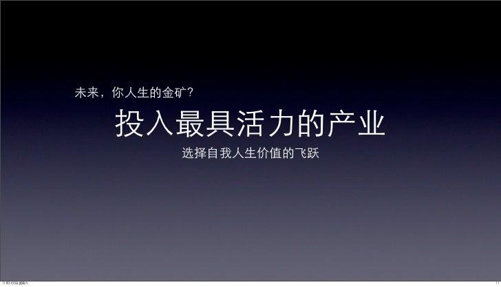 ★Macbook Air 7998★iOS           (    ) >5000   /