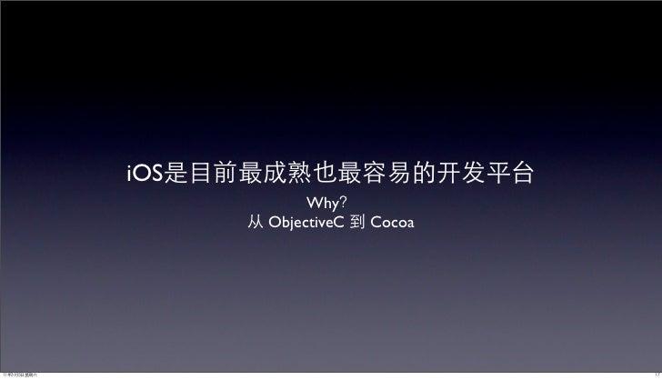 Cocoa        •   MacOS      API        •   NeXTSTEP OpenSTEP            MacOS Cocoa        •            OOP API