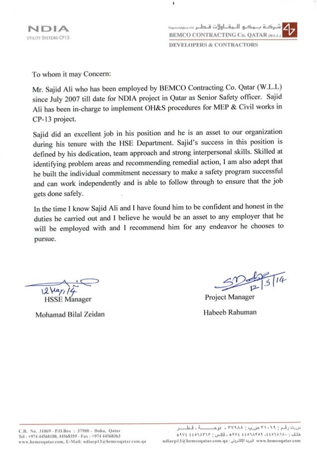 reference letter from safety manager  u0026 project manager