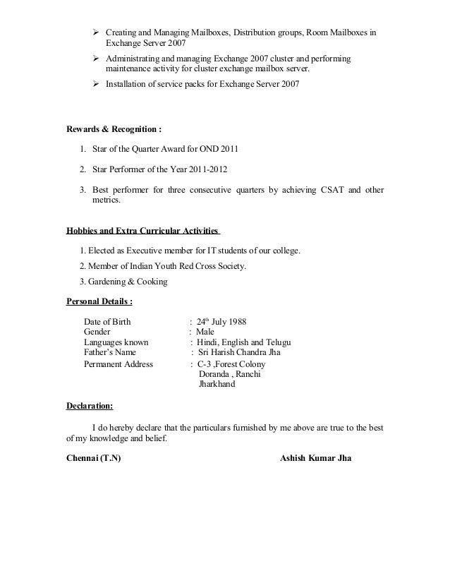 ashish --exchange resume Slide 3