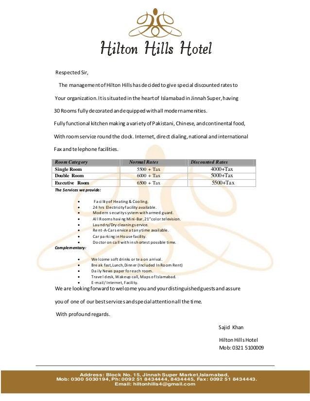 Letterhead for Hilton Hills (2)