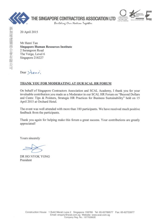 RECORD   Letter Of Appreciation For Conference Panelist Moderator  Letter Of Appreciation
