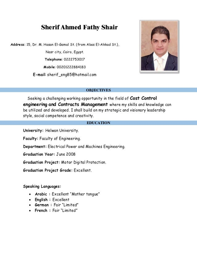 Cost Control eng. and Contracts Mngmnt Engineer CV 2008 (Jun.15)