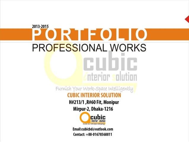 Cubic Interior Solution