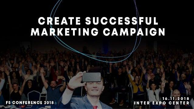 Как да създадем успешна интернет кампания?