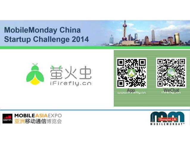 App WeChat